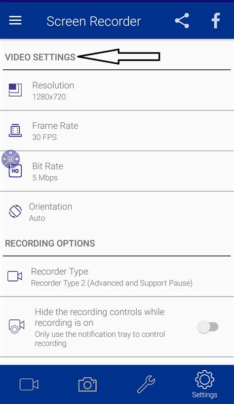 How to go to settings in Screen Recorder app?