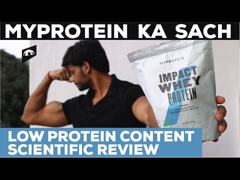 MyProtein Impact Whey Protein REVIEW & MORE!! - YouTube
